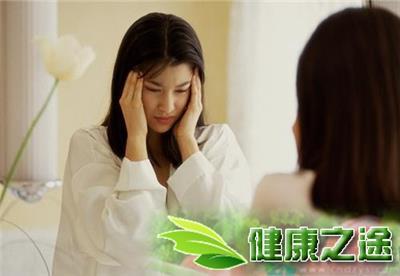 血管性神經頭痛 - 康途健康百科