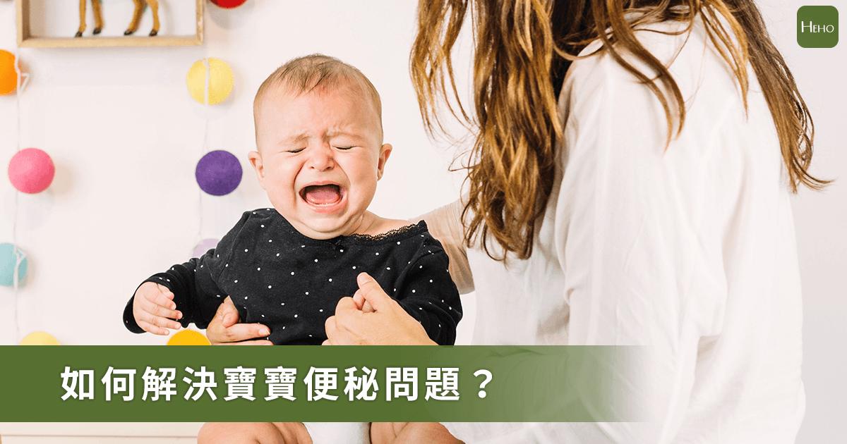 家中小寶貝一直不大便怎麼辦?解析嬰幼兒便秘背後的「憋大便行為」! | Heho健康