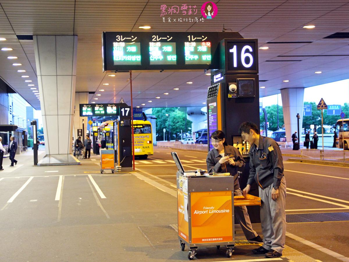 【交通】關東自助旅行「利木津巴士」.成田機場-東京市區 – 黑洞雪莉