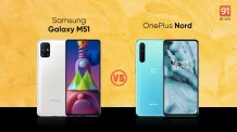 Compare with Samsung Galaxy M51 and OnePlus Nord?