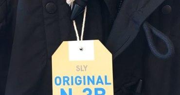 [時尚] 日貨SLY N3B軍裝外套終於入手之購買穿著心得感想