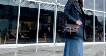 [日常穿搭] Loewe Gate包+Reformation上衣+Zara裙+Sam Edelman鞋+韓國風衣