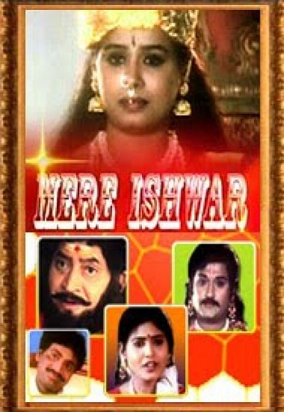Image Result For Eeshwar Full Movies