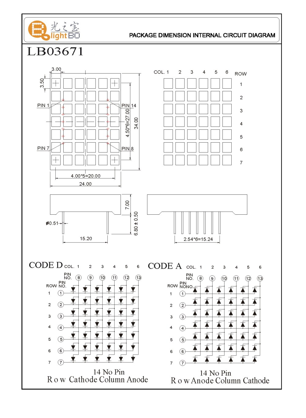 medium resolution of related category 8 x 8 dot matrix led display 5 x 7 dot matrix led display 8 x 8 square dot matrix led displays 16 x 16 dot matrix led displays