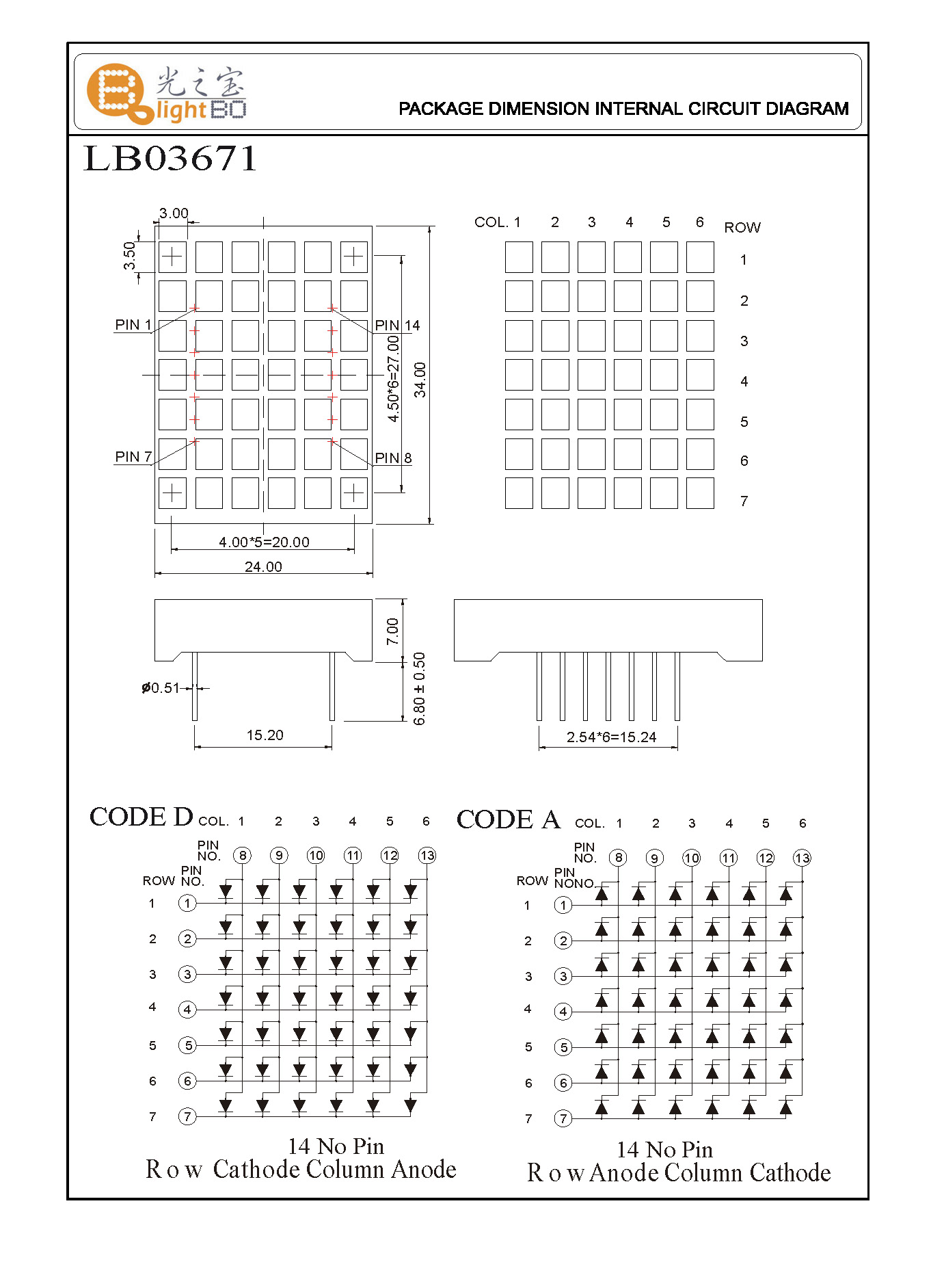 hight resolution of related category 8 x 8 dot matrix led display 5 x 7 dot matrix led display 8 x 8 square dot matrix led displays 16 x 16 dot matrix led displays