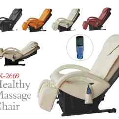 Johnson Massage Chair Covers For Recliners Canada Healthy Products China Exhibition