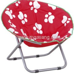 Adult Saucer Chair Folding Table And Chairs For Toddlers Yxc 403 Manufacturer From China Yongkang Yuxiang