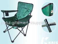 Metal folding beach chair products - China products ...