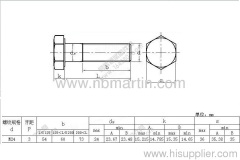 Ordinary hexagon head bolt M16 from China manufacturer