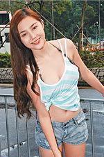 頭條日報 頭條網 - 靚模Ashina:望佢 箍煲成功