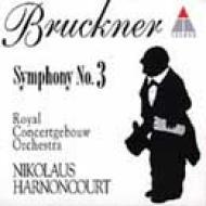交響曲第3番 アーノンクール指揮コンセルトヘボウ管弦楽団