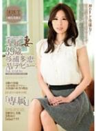 杉浦多恵 (すぎうらたえ) ローチケ×HMV&BOOKS online