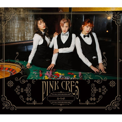 ルーレット 【通常盤C】 : PINK CRES. | HMV&BOOKS online - EPCE-7583