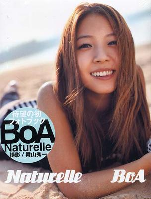 Naturelle BoA写真集 : BoA   HMV&BOOKS online - 4847027868