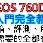 1469595020-9f83989c0c025c0a751161dc4a54e5b8