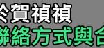 1469613027-0709ec51d3a7a0d03b7f6194ad10b0f9