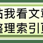1469637601-90e652cfd0cd84a59461014145bc5d2d
