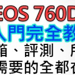 1469638354-9f83989c0c025c0a751161dc4a54e5b8