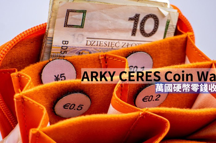 [3C 開箱] ARKY CERES Coin Wallet 萬國零錢收納包 ,出國硬幣不再頭痛