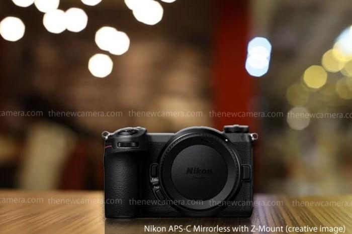 [想攝影34] 傳聞 Nikon 將推出採用 Z 接環,APS-C 無反光鏡機種