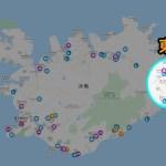 冰島必去景點