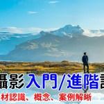 2020-10 風景台北
