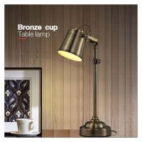 Lighting - Table Lamps - Retro Style Bronze Fancy Table Lamp