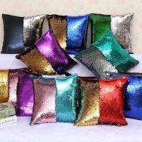 (In Stock) Mermaid Sequins Pillow Cover Magic DIY Inverted