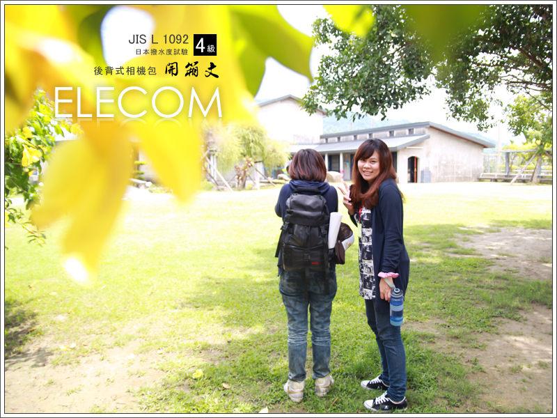 【推薦】開箱文|ELECOM防潑水4級相機後背包,質感黑正點!!