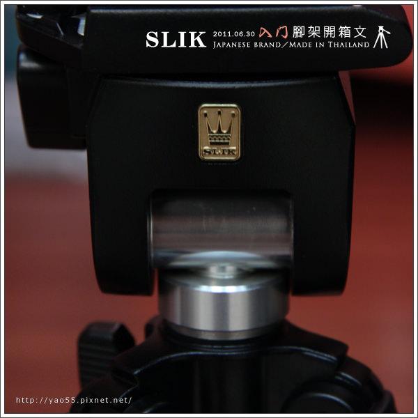 【推薦】開箱文|入門腳架,SLIK Sprint Pro EZ 單桿多向式腳架,大碗滿意。
