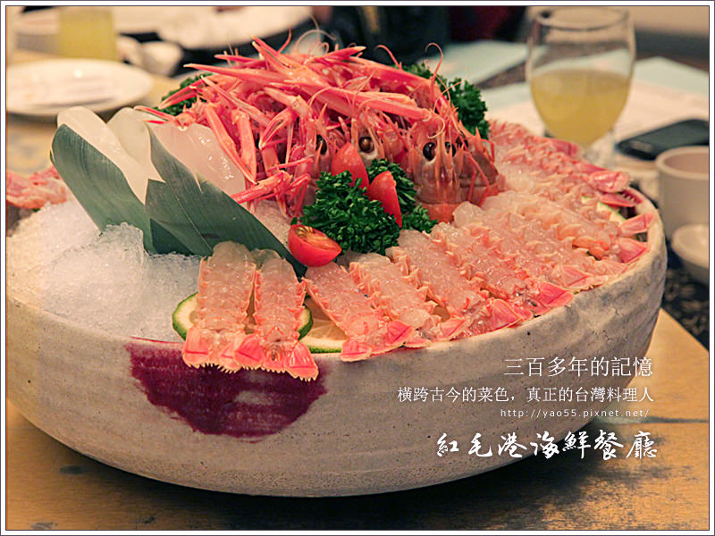 【食記】高雄苓雅|紅毛港海鮮餐廳,值得推薦的優質服務與美味海鮮。