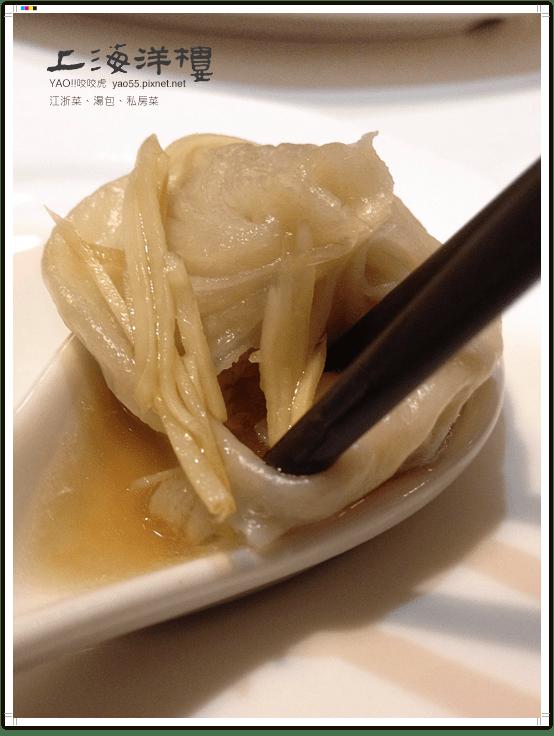 【食記】三民區|上海洋樓,爆漿湯包大戰椒鹽天蹄!