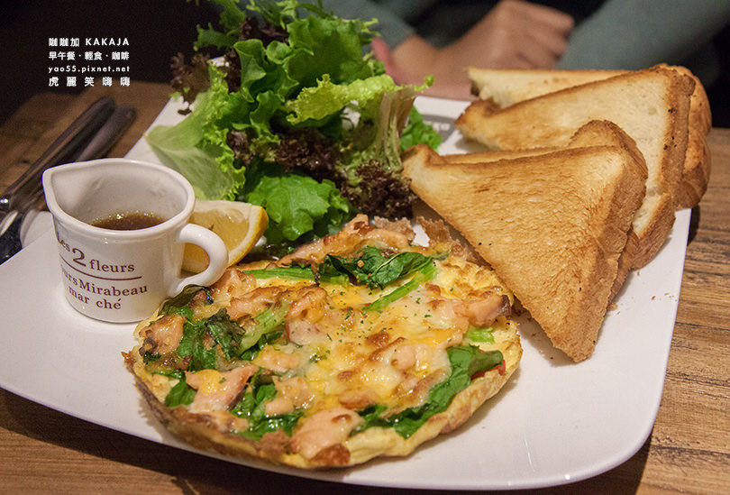 【美食】高雄|咖咖加kakaja · 早午餐 · 輕食 · 咖啡,氣氛不錯的貓頭鷹約會餐廳♡