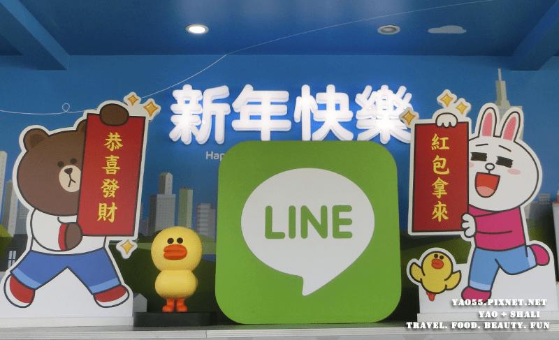 【限定活動】高雄|LINE LUCKY TRUCK★祝福宅急便 LINE住幸福一整年★