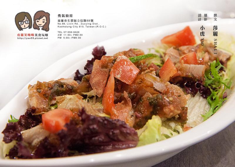 【美食】高雄|THE F。熱情與料理的冒險。還想再訪勇氣廚房,讓人驚喜的中西創意美食!