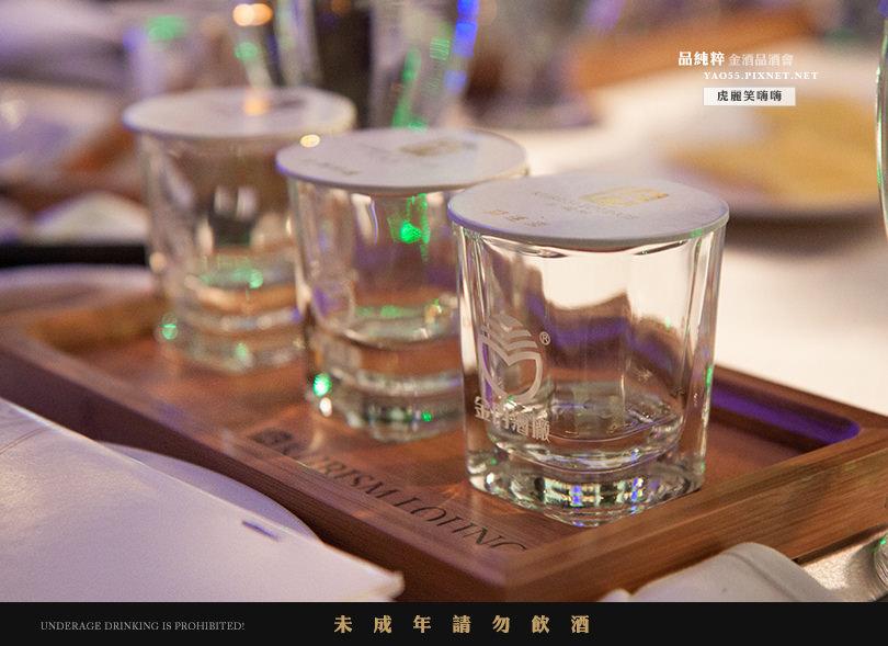 品酒會,品純粹KURISM LOUNGE,純粹享受金門高粱的香、醇、甘、洌。