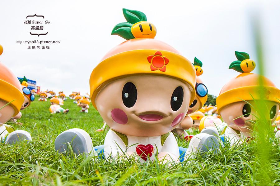 【旅遊】高雄|萌翻了~農業精靈「高通通」慢閃中央公園,可愛程度不輸貓熊。親子同樂推薦!!