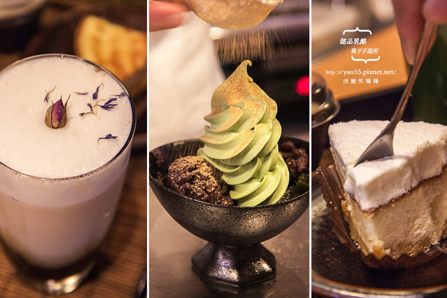 【美食】高雄|呼叫乳酪甜食控!日本風味清水茶食。懿品乳酪菓子手造所,下午茶新去處