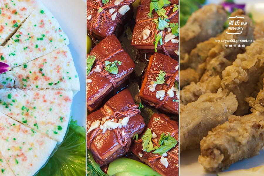 【美食】台南|台灣吃透透.美食體驗小旅行 ♪ 周氏蝦卷,飄香50年。念念不忘的經典美味!