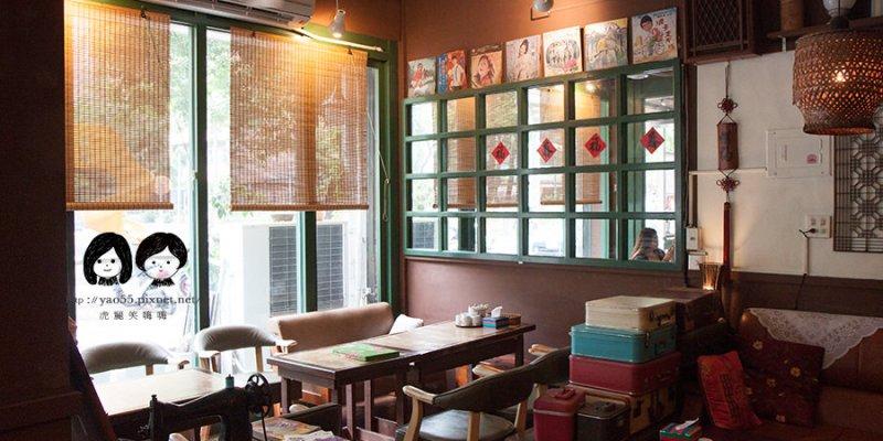 緩食茶(高雄老屋)文化中心必訪餐廳,剝皮辣椒義大利麵好好吃!