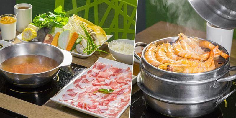 心鮮道鍋物料理(高雄)精選原塊肉盤涮涮鍋,自熬湯底!人氣必吃鮮蝦蒸煮鍋