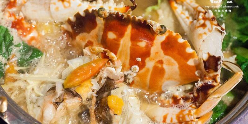 【美食】高雄 新湯底出爐!咕咚鼎養生火鍋,嗑不完的螃蟹鮮甜