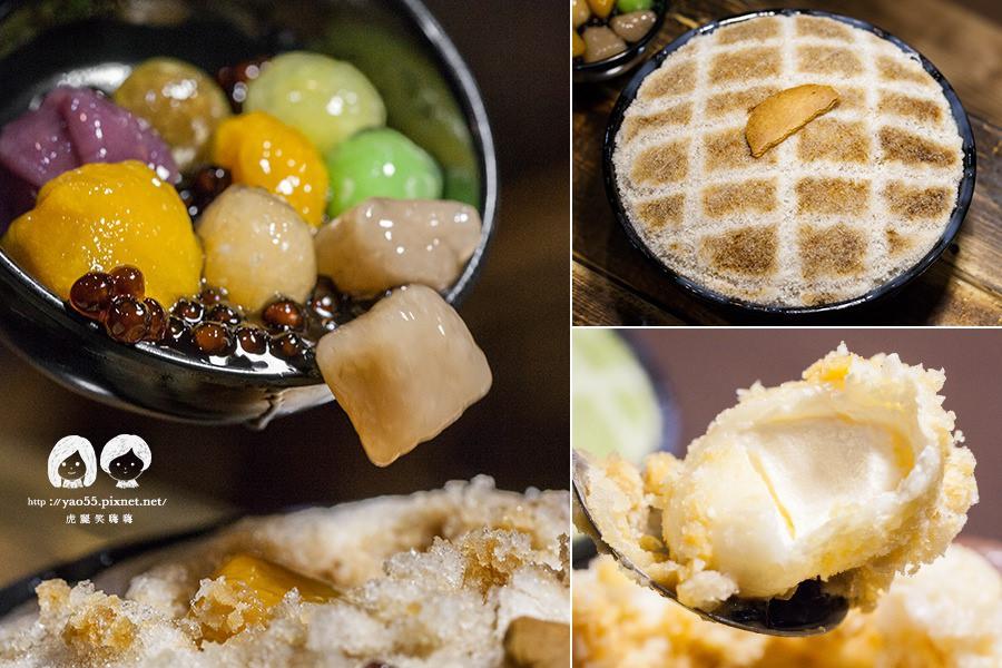 【美食】嘉義|消暑聖品推薦!寶島菠蘿團,吃冰約會最過癮