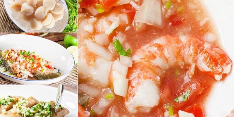 【宅配】美食|夏日輕食譜!宅鮮配,烹調料理變得好簡單