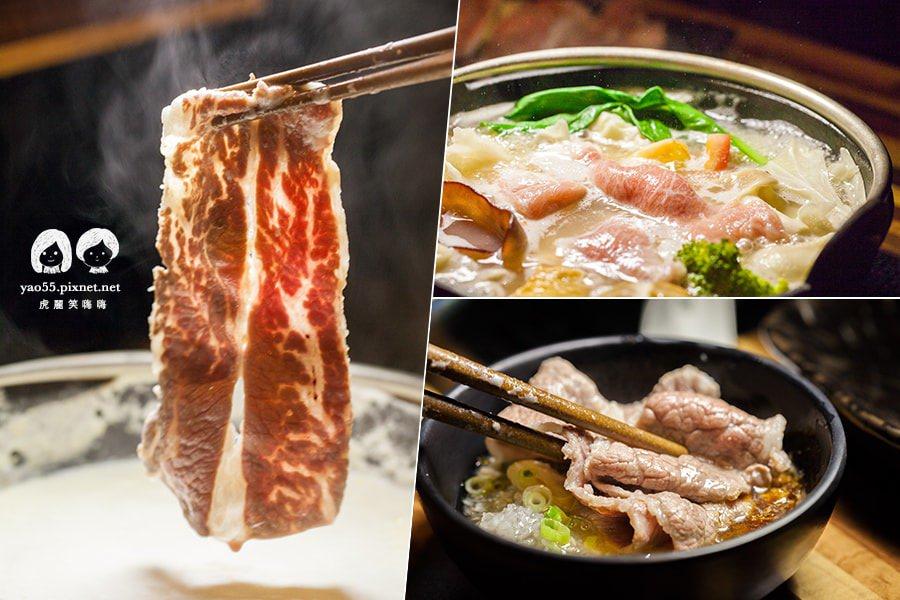 【美食】台南|鍋控必嚐!湧日式涮涮鍋,鮮美牛小排與自熬湯頭