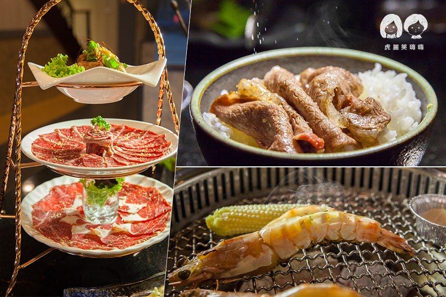 椿坊無煙碳火燒肉(高雄美食)肉食系列!套餐也能吃飽飽