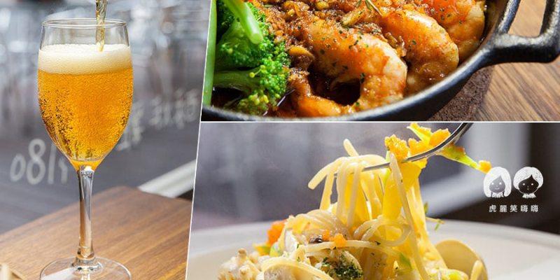 最後一口餐酒館(高雄美食)享受約會!美味異國料理