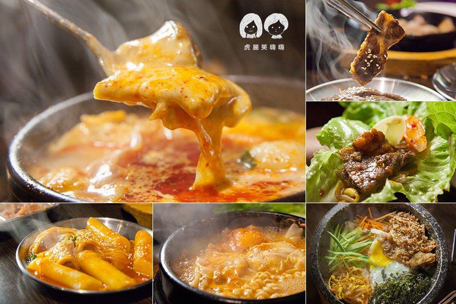槿韓食堂(高雄美食 三民區)瘋狂~吃到飽!韓式料理自由選