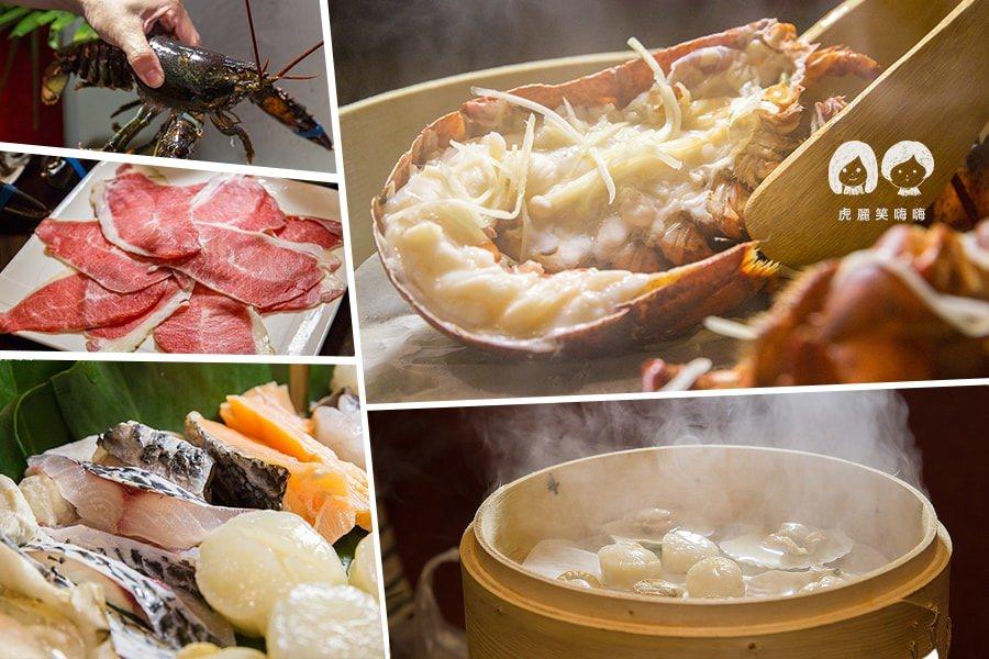 咕咚鼎火鍋(高雄美食)霸王海鮮蒸鍋!超澎湃的現撈波士頓龍蝦套餐