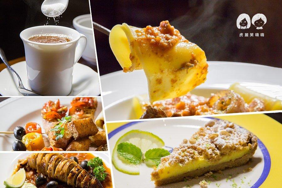 唇義 義大利餐酒館(台南美食)異國風味料理!來一場味蕾的義大利之旅